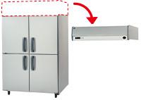 分離可能な冷却ユニット