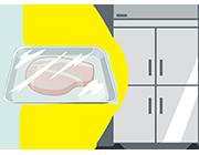冷蔵庫解凍イメージ